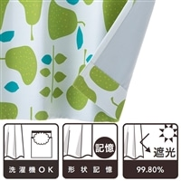 遮光カーテン ラフランス グリーン 100×135cm 2枚組