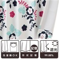 遮光カーテン ブルーム ピンク 100×210cm 2枚組