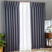 遮光4枚組セットカーテン ネージュ 100×210 グレー
