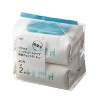 フタ付き ノンアルコールタイプ 除菌ウェットティシュー 40枚×2個入り