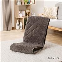 【2019秋冬】座椅子カバー シュニーボア グレー