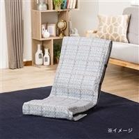 【2019秋冬】座椅子カバー タンネミックス ブルー