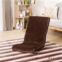 【2019秋冬】座椅子カバー 楓ウェーブ ブラウン