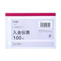 B7入金伝票 Ca-2001