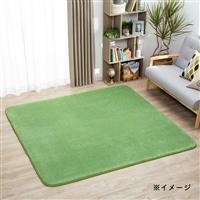 【SU】低反発ふんわりラグ &Pet 185×185 グリーン