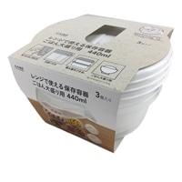 レンジで使える保存容器 ご飯大盛り用 3個入り
