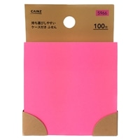 ケース付き ふせん75×75 蛍光ピンク