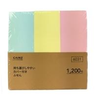 カバー付き ふせん25×75 3色