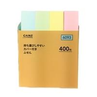 カバー付き ふせん14×75 4色