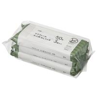 CAINZ ケアフィール 大人用おしりふき 50枚×3個パック