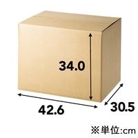 【数量限定】強度2倍 重量用ダンボール M-1