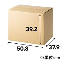 【数量限定】強度2倍 重量用ダンボール M-2