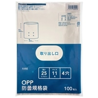 OPP防曇規格袋 #25 11号4穴