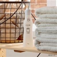 襟(エリ)袖(そで)汚れ洗剤 付けやすい太塗りジェルタイプ 大容量 175g