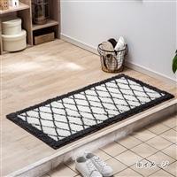 洗える玄関マット クロス 60×120 ホワイト/ブラック