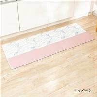 【2020春夏】ズレにくい抗菌・防カビキッチンマット タイル 45×180