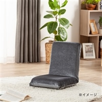 洗えるコンパクト座椅子専用カバー ベルベット グレー