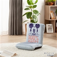 洗えるコンパクト座椅子専用カバー ミッキーマウス