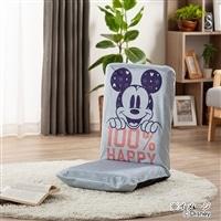 洗えるハイバック座椅子専用カバー ミッキーマウス