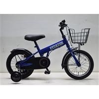 【自転車】補助付き幼児車 フェクター 14インチ ブルー
