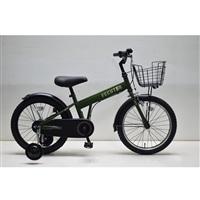 【自転車】補助付き幼児車 フェクター 18インチ カーキ