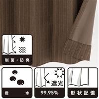 遮光カーテン &pet ソード ブラウン 100×178 2枚組