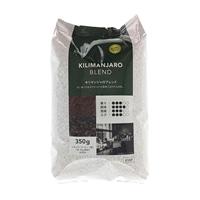 キリマンジャロブレンドコーヒー 350g