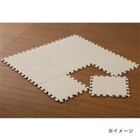 パズルマット 30×30cm 9枚組 アイボリー