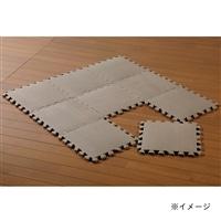 パズルマット 30×30cm 9枚組 モカ