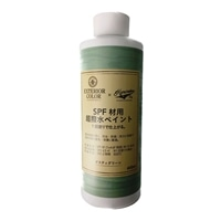 SPF材用 超撥水ペイント ダスティグリーン 400ml