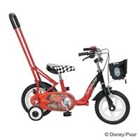 【店舗限定】【自転車】押して棒付きディズニー幼児車 カーズ 12インチ