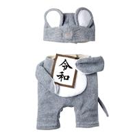 【2019秋冬】にゃんぐるみん ウェアねずみ令和
