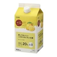 割っておいしいこだわりのレモンの素 900ml