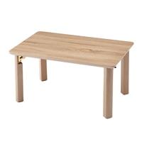 【訳あり商品】G3 センターテーブル 75×50 ナチュラル【キャンセル品・外箱破損】