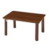 G4 センターテーブル 75×50 ブラウン