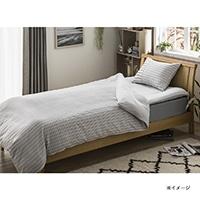 【数量限定・2020春夏】すぐに使える寝具6点セット ストライプ