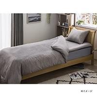 【数量限定・2020春夏】すぐに使える寝具6点セット ヴェントス幾何学
