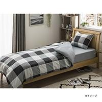 【2020春夏】ベッド用寝具6点セット クローネチェック