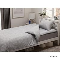 【数量限定・2020春夏】カバーが楽に付替えられる寝具6点セット フライス