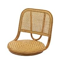 【数量限定】和風籐座椅子 サークル