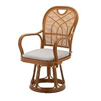 【数量限定】【SU】ハイバック回転籐座椅子 ハイタイプ