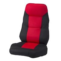 体にフィットして脚が楽になる倒れにくい座椅子 ブラック