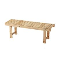 【訳あり商品】木製縁台120cm【キャンセル・開封済】