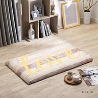 【2020春夏】flatty専用カバー ラブ 120