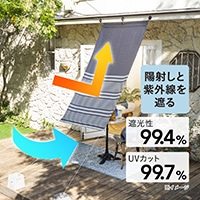 【数量限定・2020春夏】日よけ デザインタープ ブラウボーダー 100×200