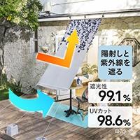 【2020春夏】日よけ デザインタープ リーフ 100×200 グレー