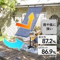 【数量限定・2020春夏】日よけ 雨や風に強いデザインタープハード ネイビー 100×200