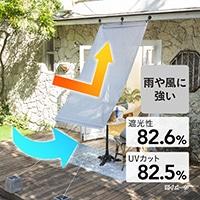 【数量限定・2020春夏】日よけ 雨や風に強いデザインタープハード グレー 100×200