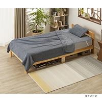 【数量限定・2020春夏】厚手ほつれにくい パイル寝具3点セット シングル ネイビー