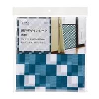 網戸デザインシート市松 900×900�o